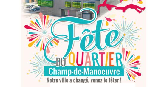 Fête de fin d'ORU - vendredi 15 juin à Soyaux
